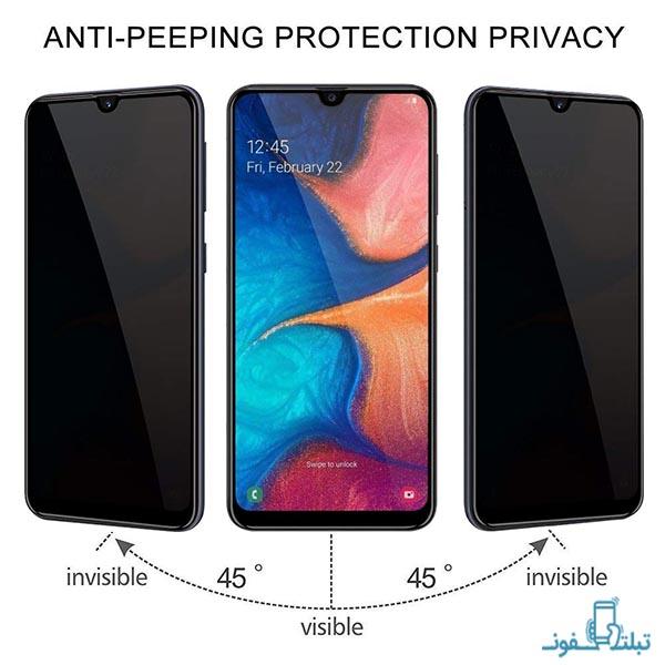 خرید محافظ شیشه ای تمام چسب Privacy برای گوشی سامسونگ گلکسی A12