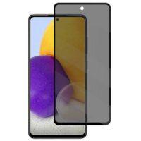 خرید محافظ شیشه ای تمام چسب Privacy برای گوشی سامسونگ گلکسی A52