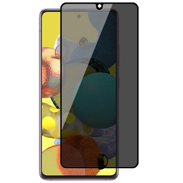 خرید محافظ شیشه ای تمام چسب Privacy برای گوشی سامسونگ گلکسی F62