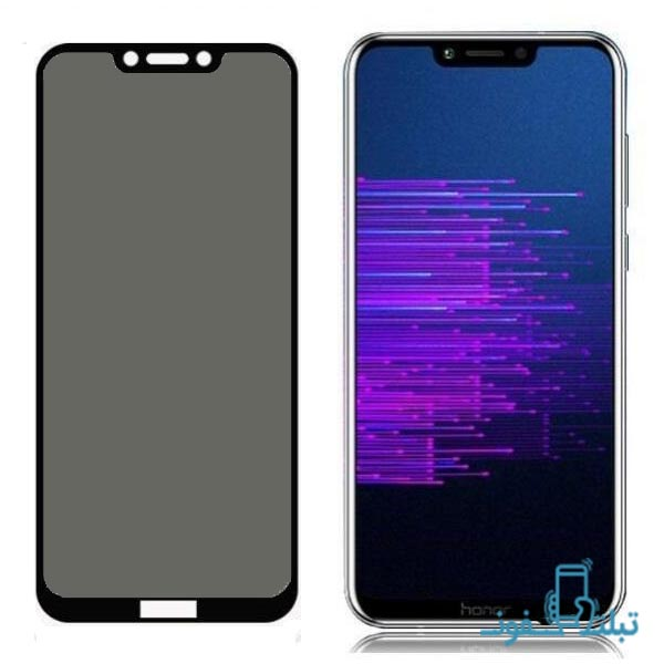 Privacy Full GlueTempered Glass Screen Protector For Huawei Honor Play