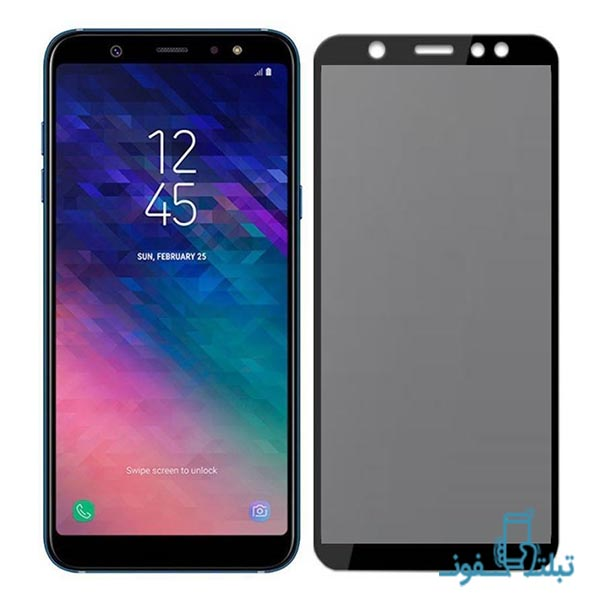 Privacy Full GlueTempered Glass Screen Protector For Samsung Galaxy A6 2018