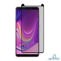 محافظ شیشه ای تمام چسب Privacy برای گوشی سامسونگ گلکسی A9 2018