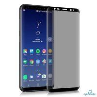 محافظ شیشه ای تمام چسب Privacy برای گوشی سامسونگ گلکسی S8