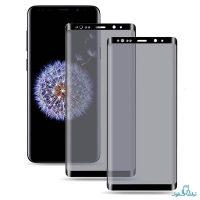 محافظ شیشه ای تمام چسب Privacy برای گوشی سامسونگ گلکسی S9 پلاس
