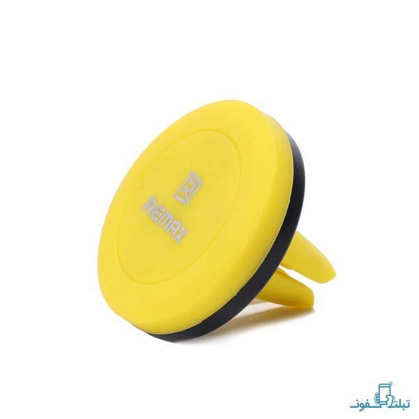 قیمت خرید هولدر گوشی ریمکس مدل RM-C10