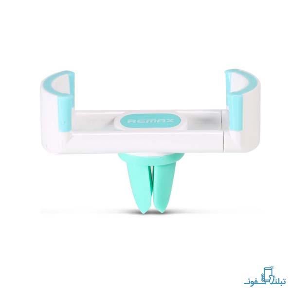 قیمت خرید هولدر گوشی ریمکس مدل RM-C17