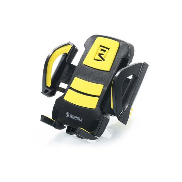 Remax Car Holder RM-C13 1-Buy-Price-Online