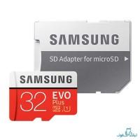 قیمت خرید کارت حافظه 32GB کلاس 10 استاندارد UHS-I U3 سامسونگ همراه با آداپتور SD