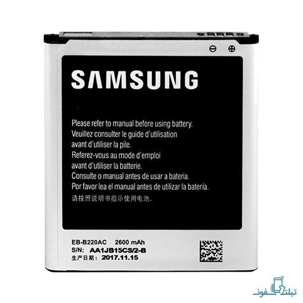 Samsung EB-B220AC 2600mAh Mobile Phone Battery For Samsung Galaxy Grand 2-Buy-Price-Online
