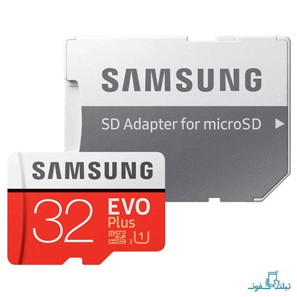 قیمت خرید کارت حافظه 32GB کلاس 10 استاندارد UHS-I U1 سامسونگ همراه با آداپتور SD