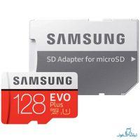 قیمت خرید کارت حافظه 128GB کلاس 10 استاندارد UHS-I U1 سامسونگ همراه با آداپتور SD