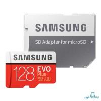 قیمت خرید کارت حافظه 128GB کلاس 10 استاندارد UHS-I U3 سامسونگ همراه با آداپتور SD