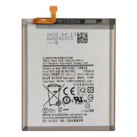 خرید باتری گوشی سامسونگ گلکسی A51 مدل EB-BA515ABY