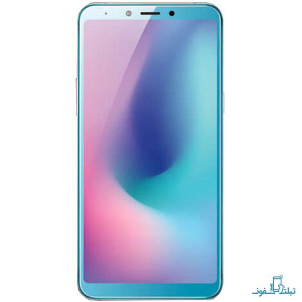 Samsung Galaxy A6s-1-Buy-Price-Online