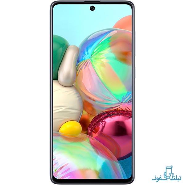 Samsung Galaxy A71 SM-A715FNDS
