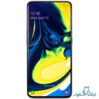 گوشی موبایل سامسونگ گلکسی A80