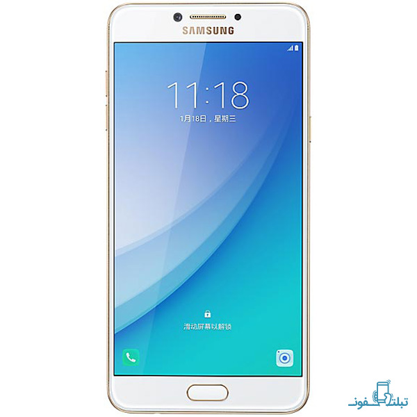 Samsung Galaxy C7 Pro-1-Buy-Price-Online