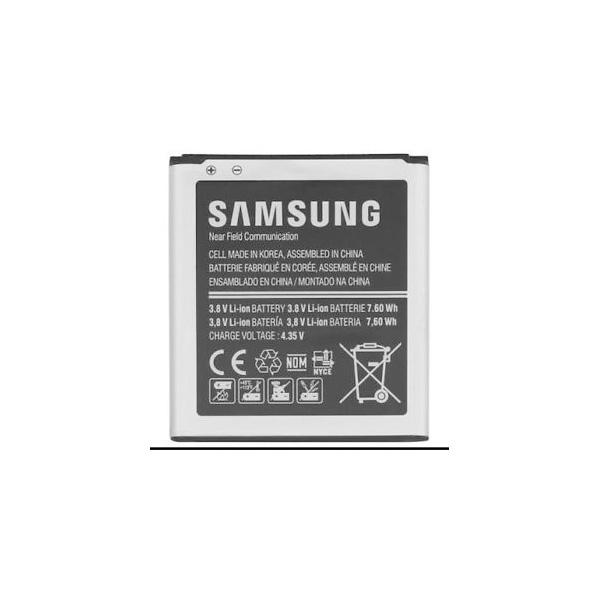 قیمت خرید باتری گوشی سامسونگ Galaxy Core II