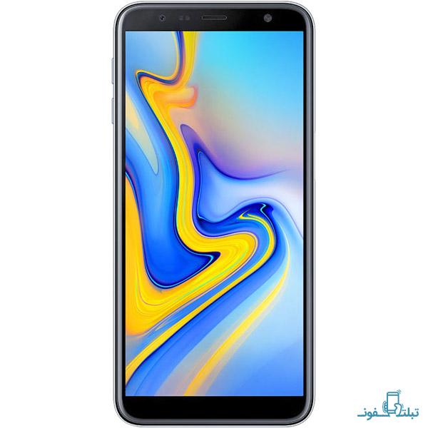 قیمت خرید گوشی موبایل سامسونگ گلکسی J6 Plus