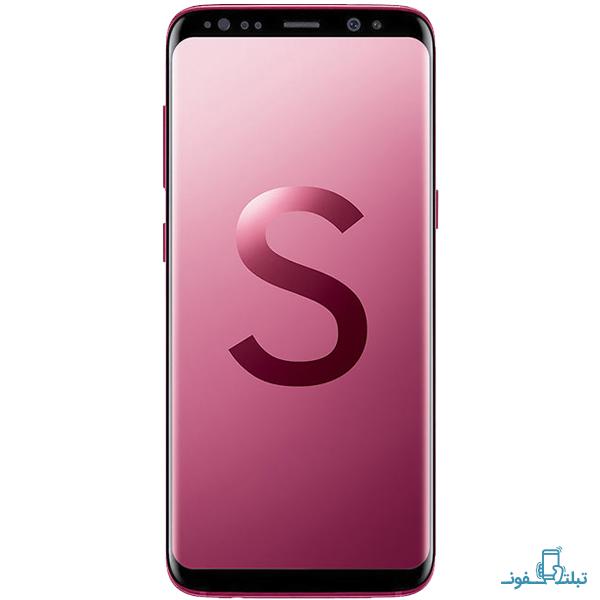 Samsung Galaxy S Light Luxury-1-Buy-Price-Online