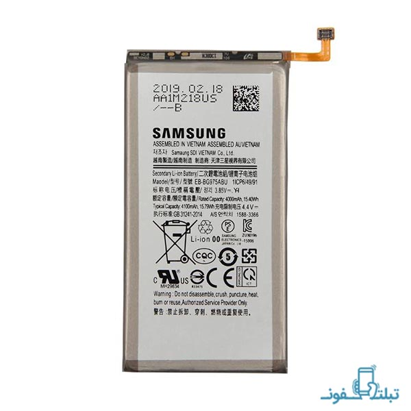 Samsung Galaxy S10 Plus EB-BG975ABU Battery