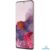 Samsung Galaxy S20 Dual SIM 128GB-buy-price