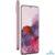 Samsung Galaxy S20 Dual SIM 128GB-buy-shop