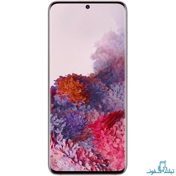 Samsung Galaxy S20 Dual SIM 128GB-buy