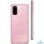 Samsung Galaxy S20 Dual SIM 128GB-online-shop
