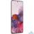 Samsung Galaxy S20 Dual SIM 128GB-shop