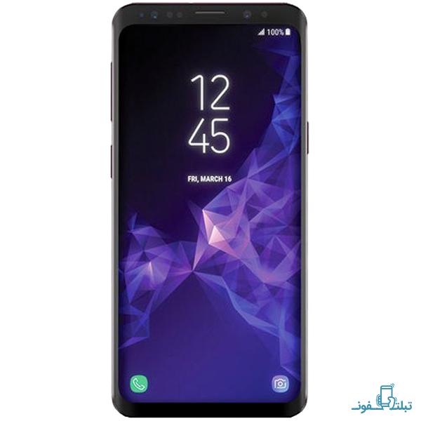 قیمت خرید گوشی موبایل سامسونگ گلکسی S9