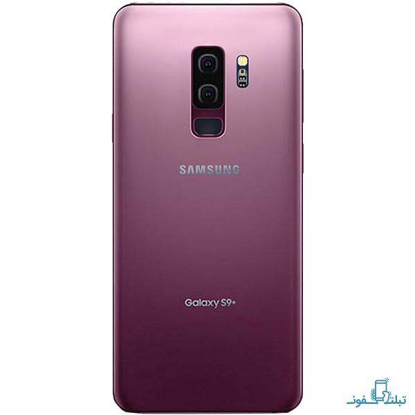 قیمت خرید گوشی موبایل سامسونگ گلکسی S9 Plus