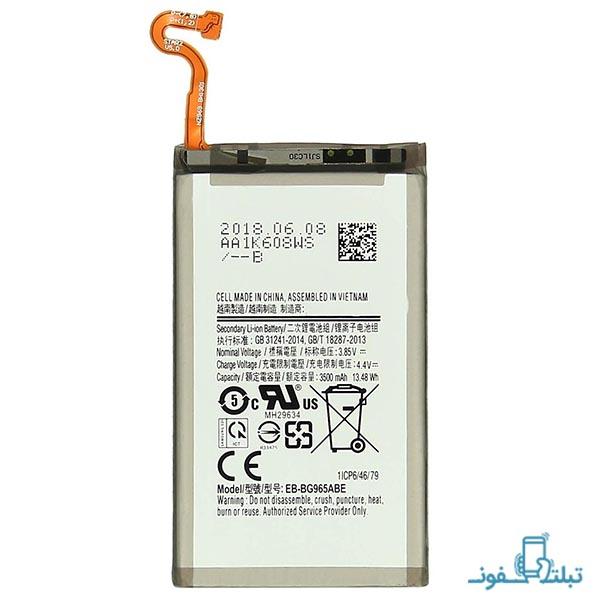 باتری گوشی سامسونگ گلکسی S9 پلاس مدل EB-BG965ABE
