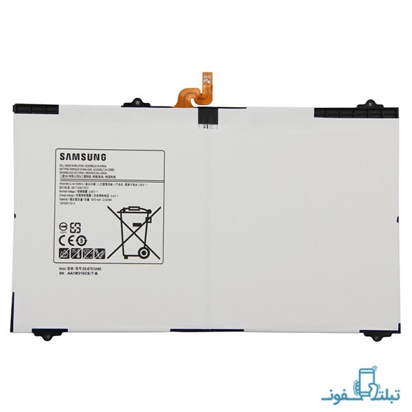 باتری تبلت سامسونگ گلکسی Tab S2 9.7