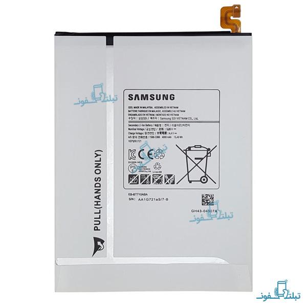 قیمت خرید باتری تبلت سامسونگ گلکسی Tab S2 SM-T710