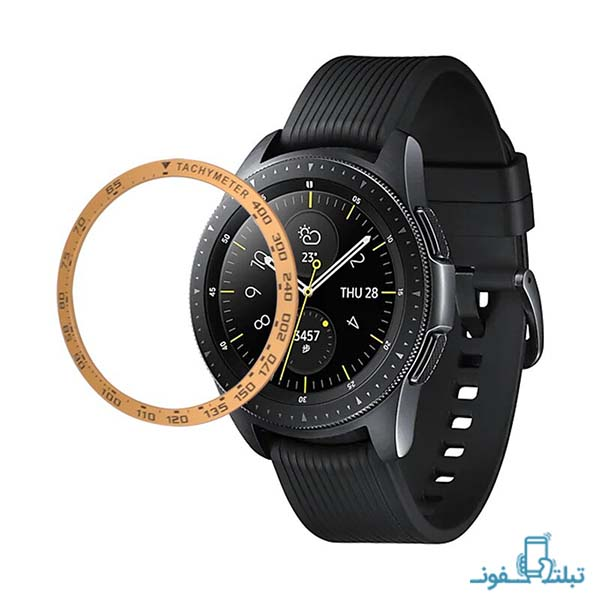 محافظ فلزی بازل ساعت هوشمند سامسونگ گلکسی واچ 42 میلیمتر