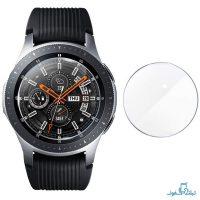 قیمت خرید محافظ صفحه نمایش ساعت هوشمند سامسونگ گلکسی واچ 46 میلی متر