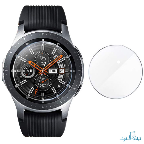 Samsung Galaxy Watch (46mm) Glass Screen Protector-Buy-Price-Online