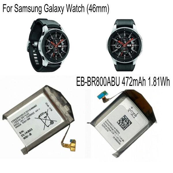 خرید باتری ساعت هوشمند سامسونگ گلکسی واچ 46 میلی