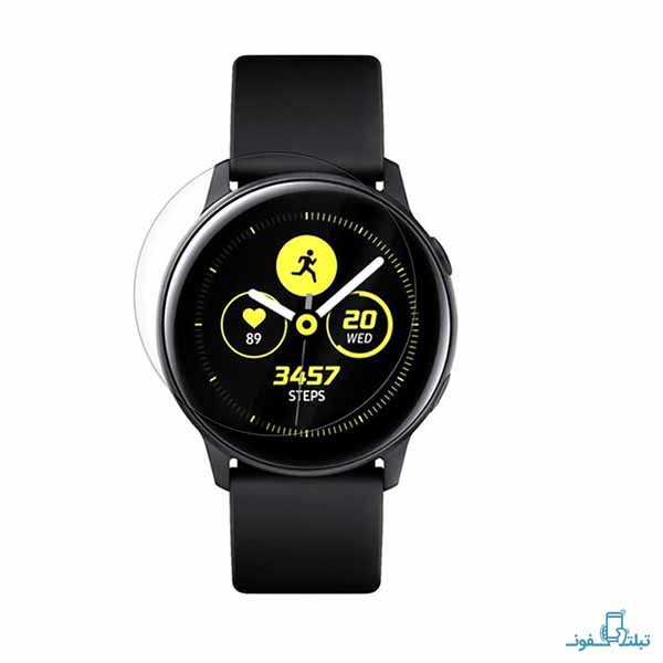 Samsung Galaxy Watch Active-Screen Protector