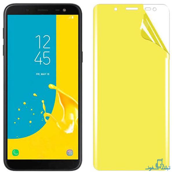 Samsung J6 Nano TPU-Buy-Price-Online