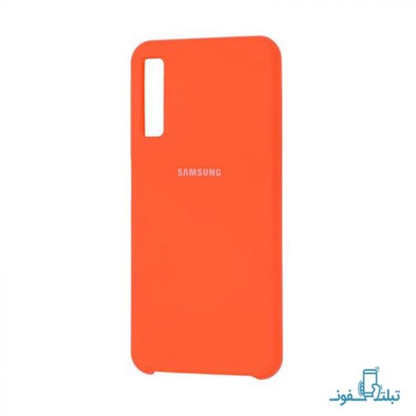 کاور سیلیکونی گوشی موبایل سامسونگ گلکسی A7 2018