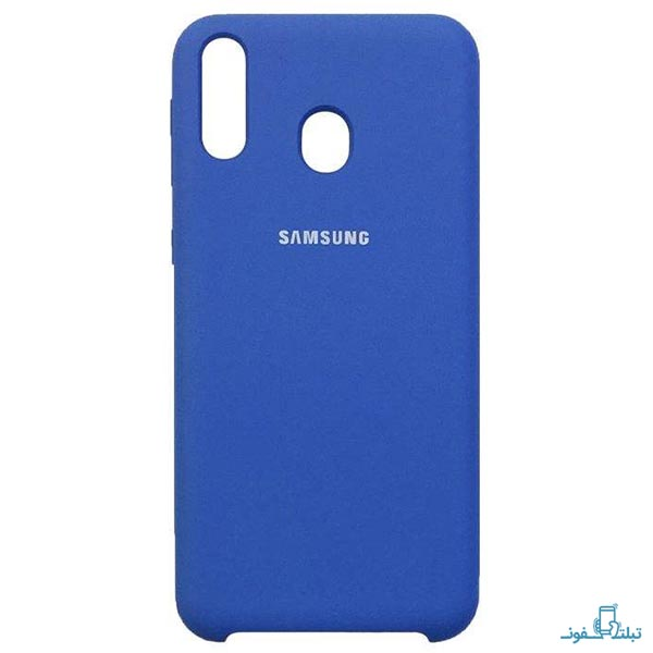 Samsung Silicone Cover For Galaxy M20