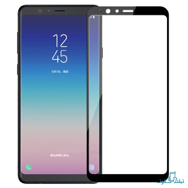 Samsung full glass A8 Star-Buy-Price-Onlزللine