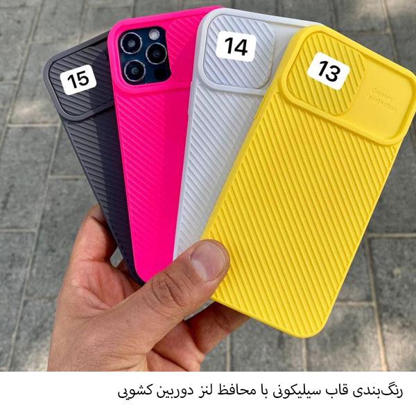 خرید قاب سیلیکونی گوشی با محافظ لنز دوربین کشویی