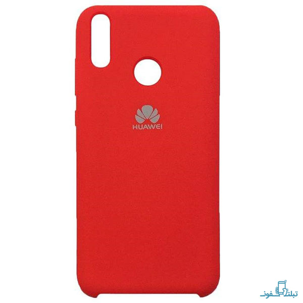Silicone Cover For Huawei Honor 8C-price