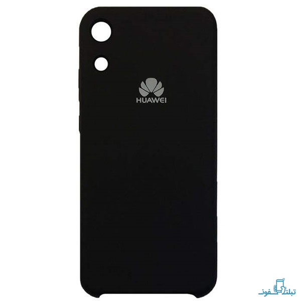Silicone Cover For Huawei Honor Play 8A