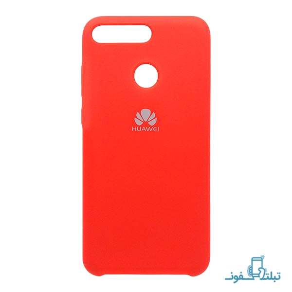 Silicone Cover For Huawei Y7 Prime 2018-price-online