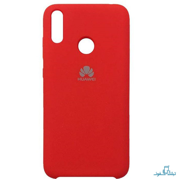 Silicone Cover For Huawei Y7 Prime 2019