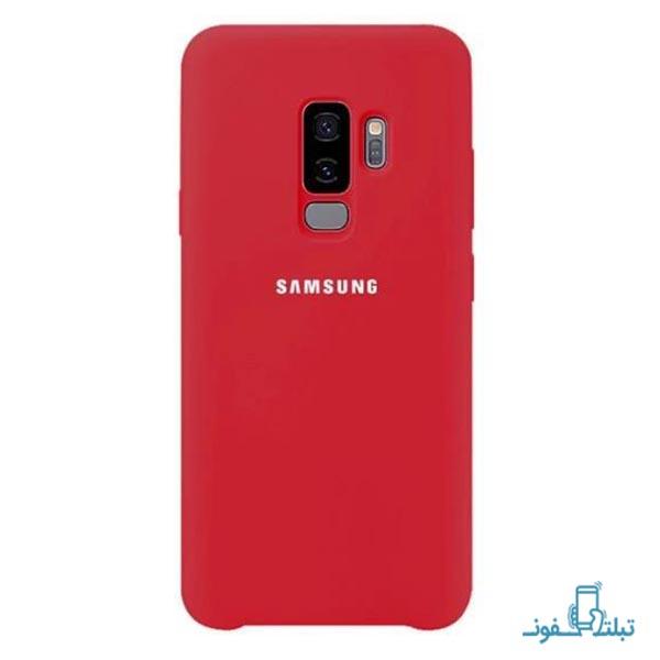 قاب سیلیکونی گوشی سامسونگ گلکسی S9 Plus